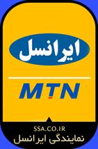 نمایندگی ایرانسل فرودگاه بین الملیی امام خمینی